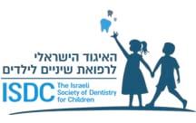 לוגו קטן האיגוד הישראלי לרפואת שיניים לילדים
