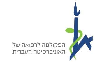 לוגו הפקולטה לרפואה האוניברסיטה העברית