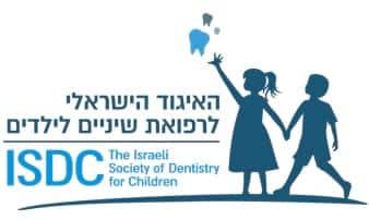 לוגו האיגוד הישראלי לרפואת שיניים לילדים