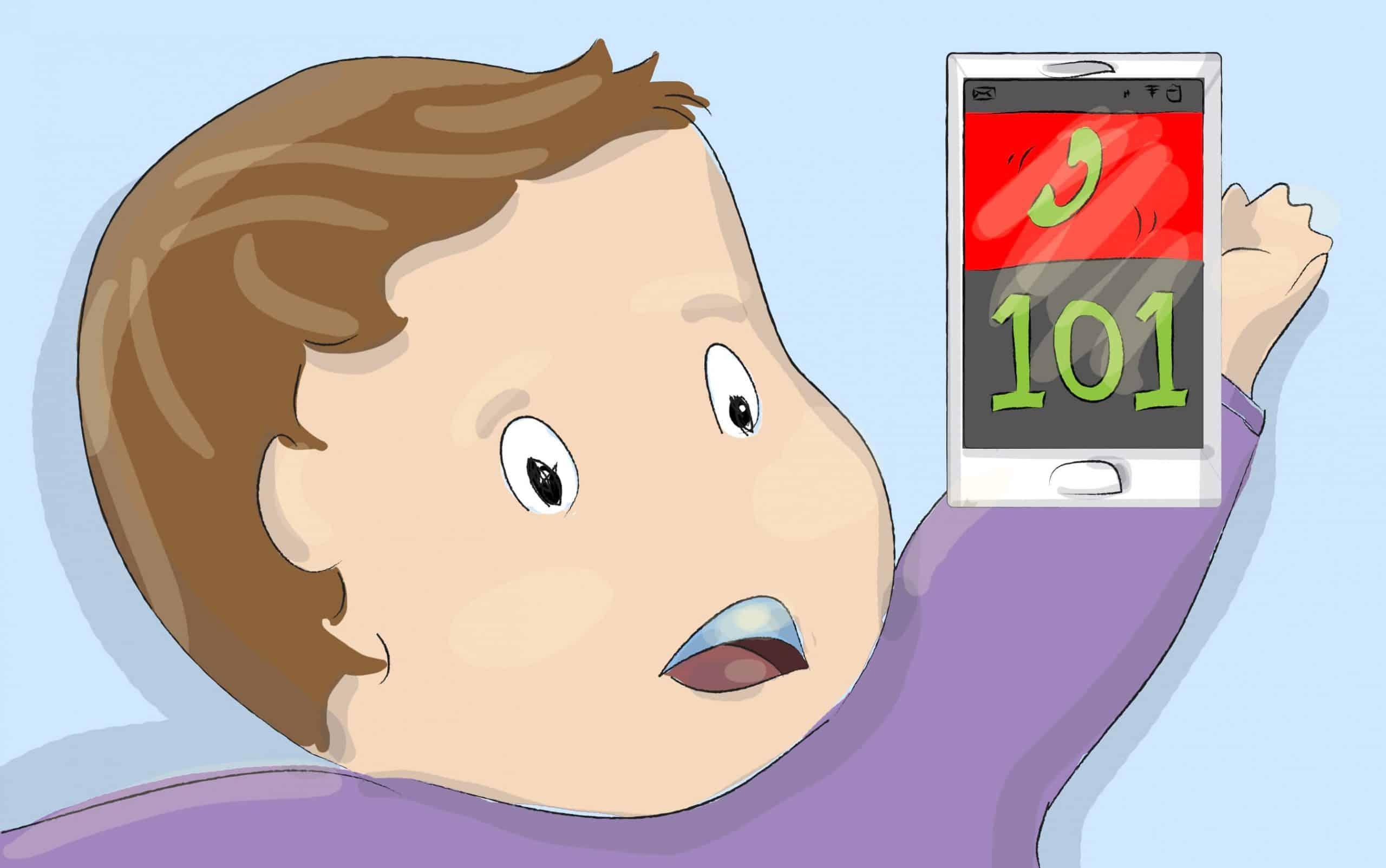 אם אתם חושבים שהתינוק נחנק, התקשרו מיד למד